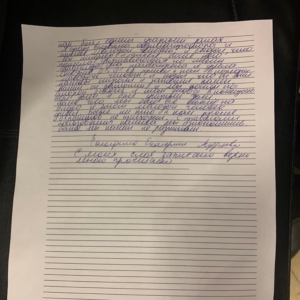 Гостья алтайского отеля заявила, что ее дети едва не погибли от отравления угарным газом