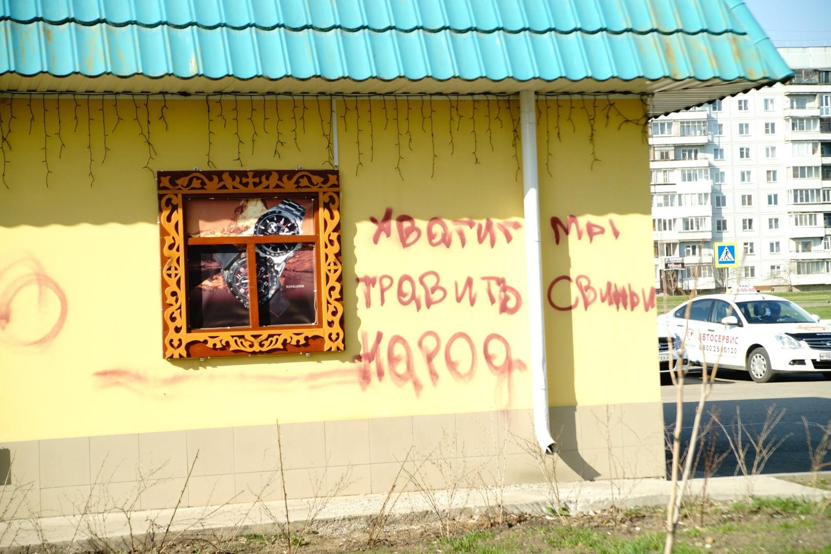 Старушка исписала стены пивных магазинов в Белокурихе